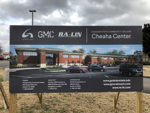 GSCC Cheaha Career Center Addition